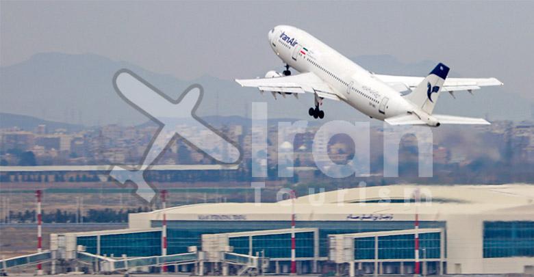 Imam Khomeini Airport