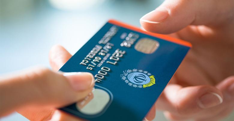 Iranian Debit Cards