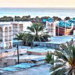 Qeshm City
