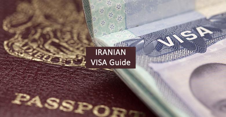 Iranian visa guide