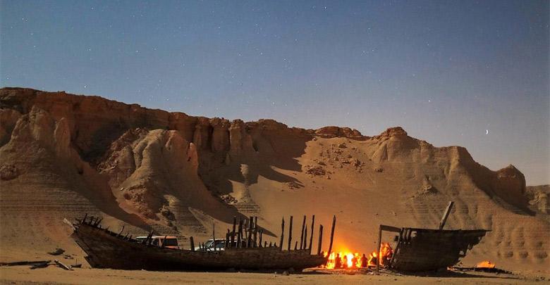 Qeshm Island Tourism