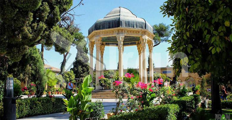 Tomb of Hafiz