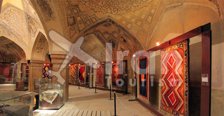 Carpet Museum of Tehran
