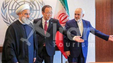 Iranian Taarof