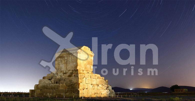 Pasargadae World Heritage Site